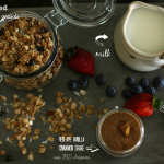 Chai spiced cherry coconut granola